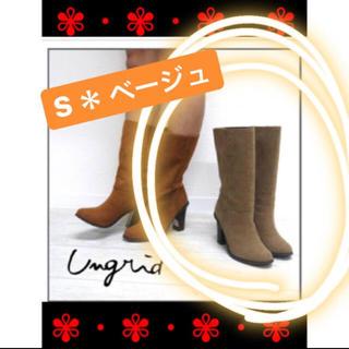 アングリッド(Ungrid)の売り切り価格❣️専用必須❣️新品・ミドル丈 フェイクスウェードブーツ(ブーツ)
