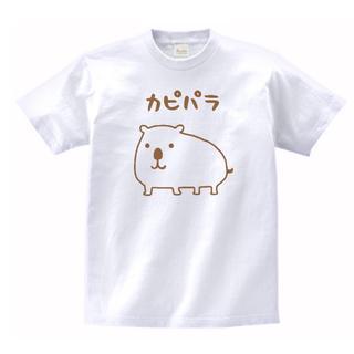 おもしろ Tシャツ 白 565(Tシャツ/カットソー(半袖/袖なし))