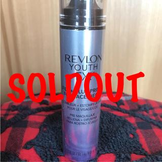 レブロン(REVLON)のレブロンユースFXプライマー新品未開封(化粧下地)