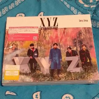 セクシー ゾーン(Sexy Zone)の〈新品〉xyz=repainting   初回限定盤A(ポップス/ロック(邦楽))