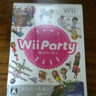 Wii - Wiiパーティー