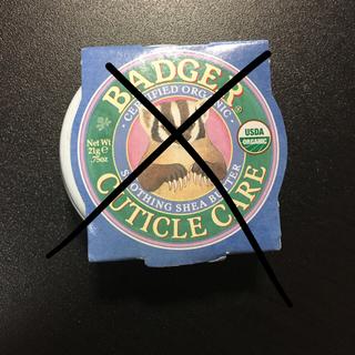 BADGER バジャー キューティクルバーム  オーガニック 未開封(ネイルケア)