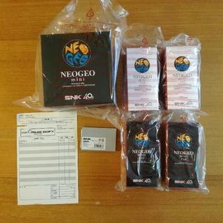 NEOGEO - ネオジオミニ セット