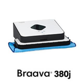 アイロボット(iRobot)の【送料無料】ブラーバ380j 新品未開封(掃除機)