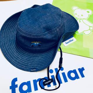 familiar - 新品 ファミリア  帽子 47〜51cm