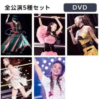 安室奈美恵 Finally DVD5枚 初回盤 コンプリート 2018 新品(ミュージック)
