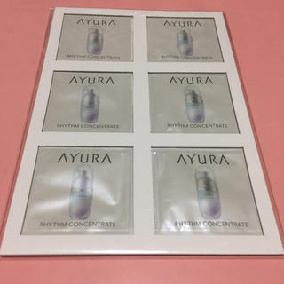 アユーラ(AYURA)のアユーラ リズムコンセントレーズ 美容液(美容液)