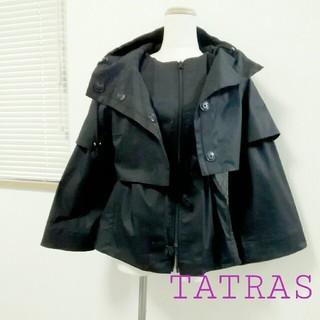 タトラス(TATRAS)の☆ご専用です☆☆タトラス 3way コート(モッズコート)