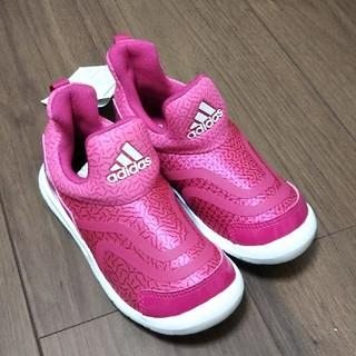 アディダス(adidas)のアディダス ハイマC サイズ18.5(スニーカー)