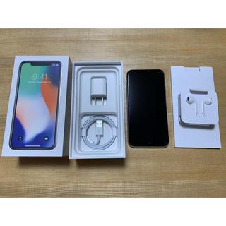 アイフォーン(iPhone)のiPhone X 256GB シルバー SIMフリーモデル MQC22J/A(スマートフォン本体)