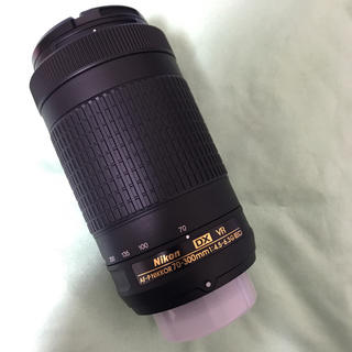 ニコン(Nikon)のAF-P DX NIKKOR 70-300mm f/4.5-6.3G ED VR(レンズ(ズーム))