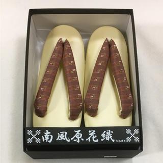 値下げ‼️南風原花織☆小判型草履47(下駄/草履)
