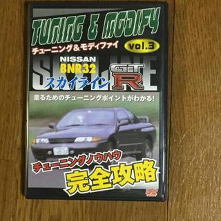 ニッサン(日産)のBNR32 DVD GT-R(カタログ/マニュアル)