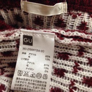 ジーユー(GU)のノルディック柄 雪柄 トナカイ柄 ボルドー ワイン  コンビニATM払い不可❌ (ニット/セーター)