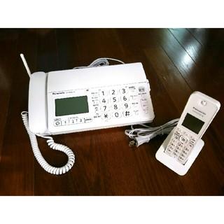 パナソニック(Panasonic)の電話機 パナソニックKX-PD205-W(OA機器)