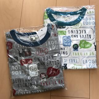 シューラルー(SHOO・LA・RUE)のキッズ Tシャツ 2枚セット(Tシャツ/カットソー)