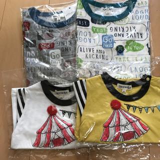 シューラルー(SHOO・LA・RUE)のまとめ売り Tシャツ(Tシャツ/カットソー)