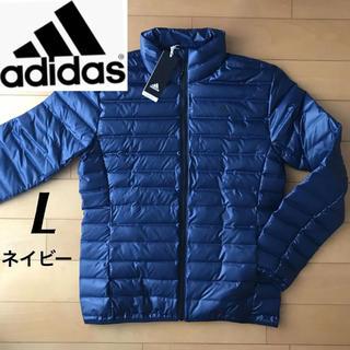 アディダス(adidas)の新品【定価11880円】adidas ダウンジャケット カレッジネイビー L(ダウンジャケット)