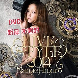 namie amuro LIVE STYLE 2014 DVD2枚組 豪華盤(ミュージック)