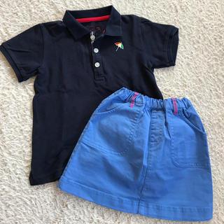 アーノルドパーマー(Arnold Palmer)のアーノルドパーマー 110 セット(Tシャツ/カットソー)