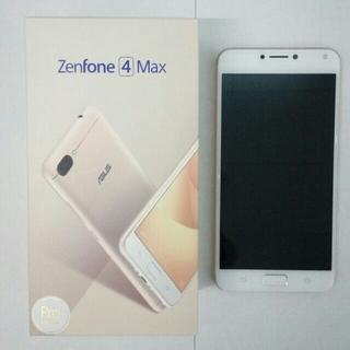 エイスース(ASUS)の新品未使用 SIMフリー Zenfone 4 Max Pro ゴールド(スマートフォン本体)