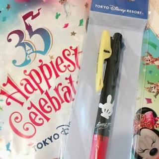 ディズニー(Disney)の😊✨9月中!お値下げ! ディズニーランド ペン(ペン/マーカー)