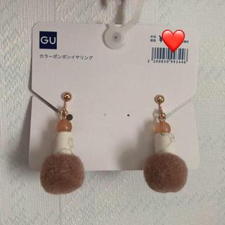 ジーユー(GU)のGU カラーポンポンイヤリング(イヤリング)