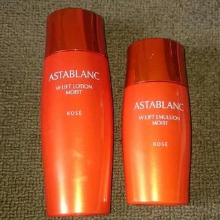 アスタブラン(ASTABLANC)のアスタブラン(化粧水/ローション)