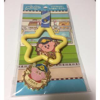 ニンテンドウ(任天堂)のカービィ つり革キーホルダー 新品未使用 プププトレイン(キーホルダー)