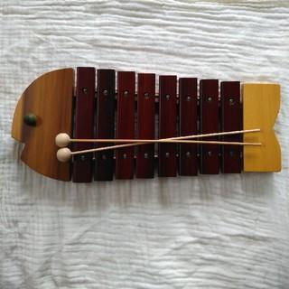 ボーネルンド(BorneLund)のkotetu1127様専用☆ボーネルンド おさかなシロフォン(木琴)