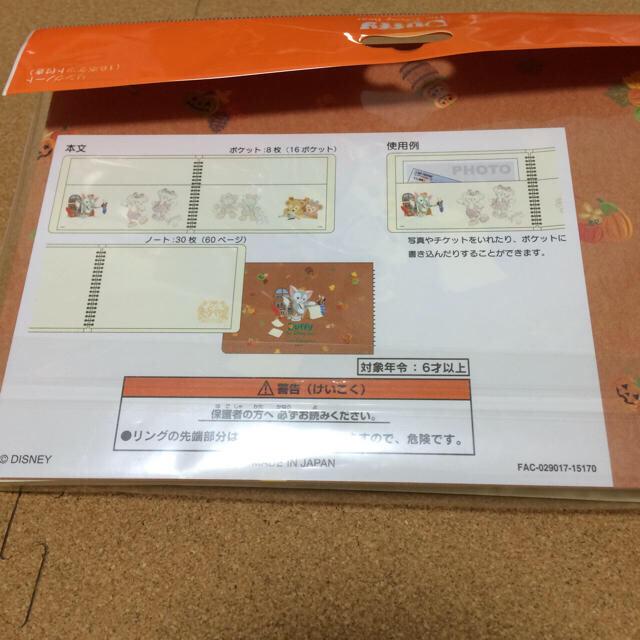 ダッフィー(ダッフィー)のハロウィン  ダッフィー ノート✨ エンタメ/ホビーのおもちゃ/ぬいぐるみ(キャラクターグッズ)の商品写真