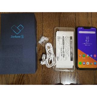 エイスース(ASUS)のASUS zenfone5 ZE620KL 国内版 SIMフリー(スマートフォン本体)