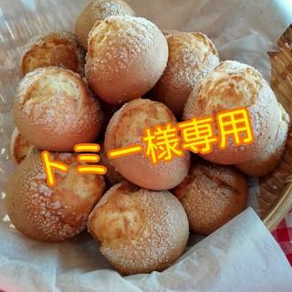 トミー様専用★手作りパン(パン)
