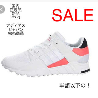 adidas - originals EQT SUPPORT RF White & pink