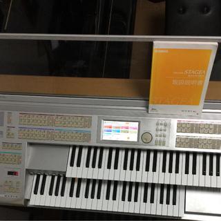 ヤマハ(ヤマハ)のヤマハエレクトーン ステージア01C 2005年製(エレクトーン/電子オルガン)