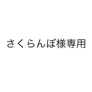 【全国送料無料】新品 化繊 小振袖 襦袢(振袖)