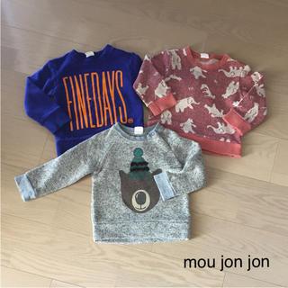 mou jon jon - mou jon jon☆トレーナーセット