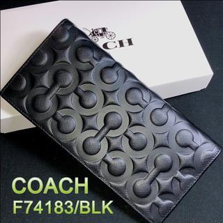 男の黒/コーチ/オプアート本革レザー小銭入れ付き財布