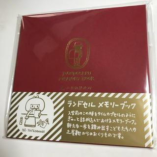 ツチヤカバンセイゾウジョ(土屋鞄製造所)の土屋鞄 ランドセルメモリーブック(ランドセル)