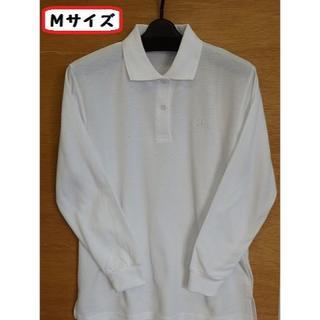 【新品】【送料無料】婦人レディース 長袖 ポロシャツ【M】(白)       (ポロシャツ)