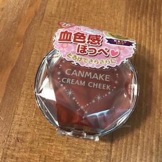 キャンメイク(CANMAKE)のクリームチーク 16(チーク)