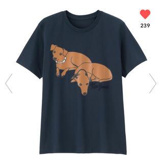 ジーユー(GU)のジーユー gu GU グラフィックT 半袖 キムジョーンズ ドッグ 犬 完売(Tシャツ/カットソー(半袖/袖なし))