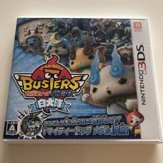 ニンテンドー3DS(ニンテンドー3DS)の妖怪ウォッチ バスターズ 白犬隊(家庭用ゲームソフト)