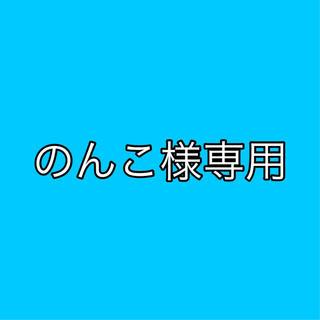 セブンティーン(SEVENTEEN)ののんこ様専用(男性アイドル)