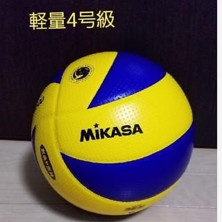 ミカサ(MIKASA)の最終割引SALE☆バレーボール/MikAsA ☆(バレーボール)
