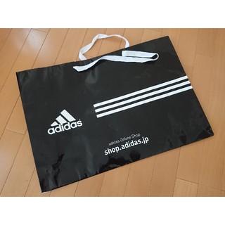 アディダス(adidas)のadidas - ショップ袋 (特大)(ショップ袋)