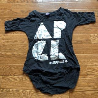 アナップ(ANAP)のANAP GIRL(Tシャツ/カットソー)