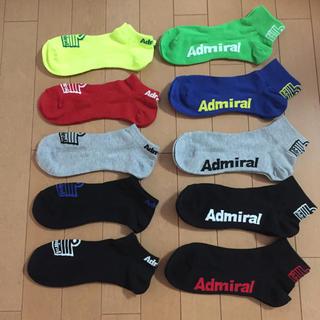 アドミラル(Admiral)の靴下 新品(ソックス)