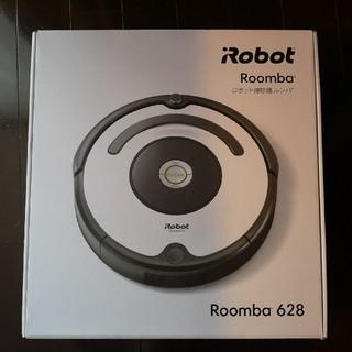 アイロボット(iRobot)のルンバ628 iRobot Roomba628 ジャパネットver(掃除機)