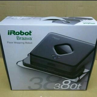 アイロボット(iRobot)のアイロボット ブラーバ380t(掃除機)